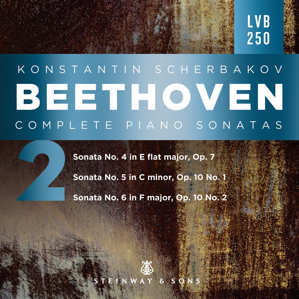 Beethoven Sonatas 2 FrontCover
